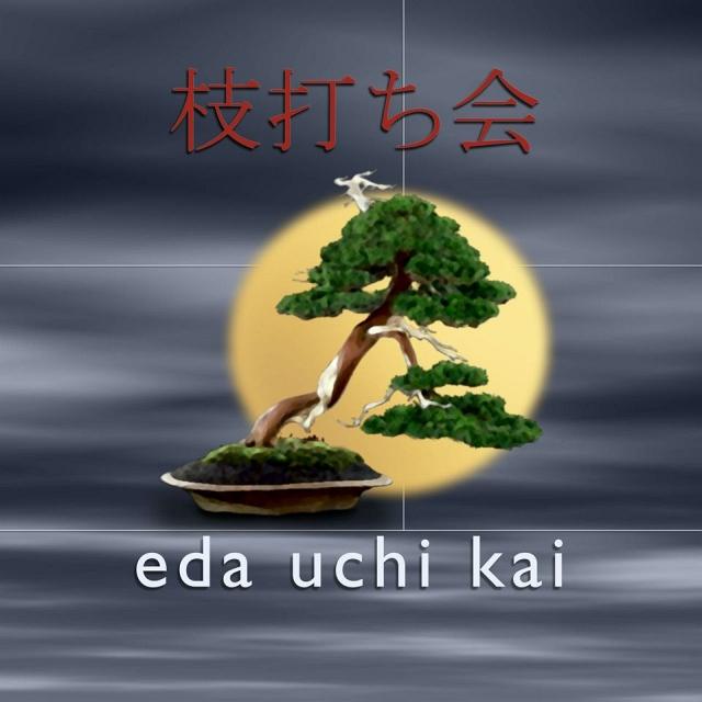 EUK Logo