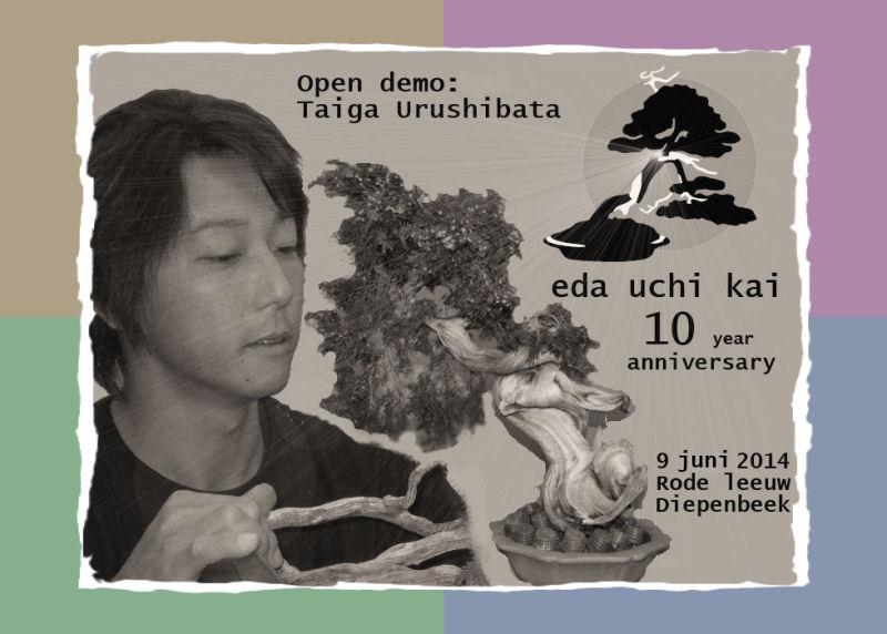 demo Taiga affiche