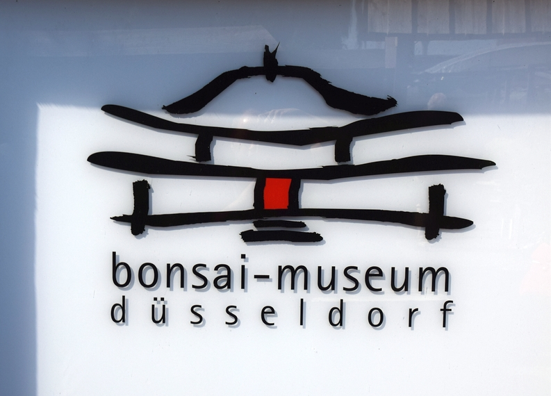 EUK @ Bonsai museum Dusseldorf 26-07-2015 000