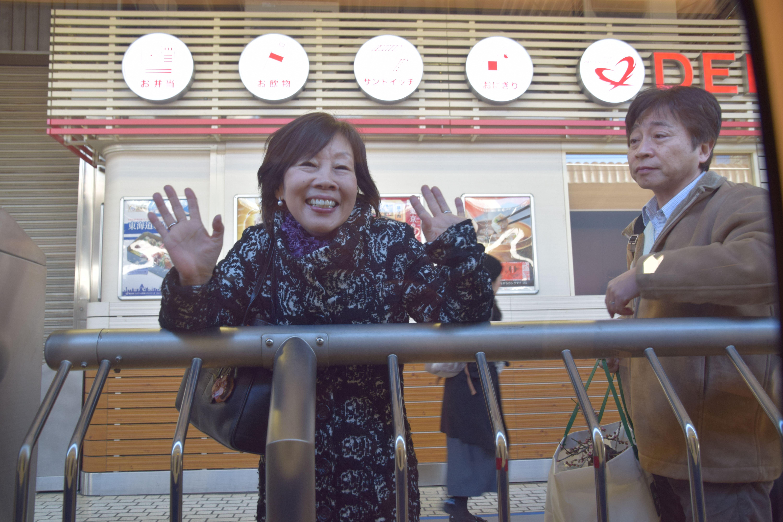 Yoshiko & Shinji